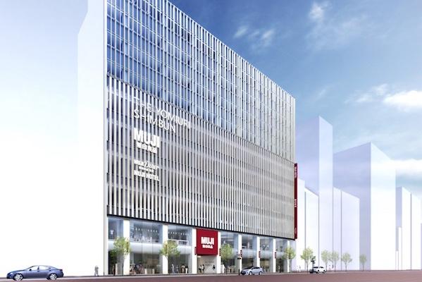 无印良品在银座新建一幢大楼,打造全球最大旗舰店和日本首家 MUJI 酒店