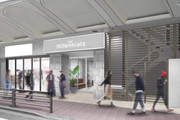 让工作与生活相融,日本社交公寓先驱 Global Agents 推出生活方式酒店品牌 The Millennials
