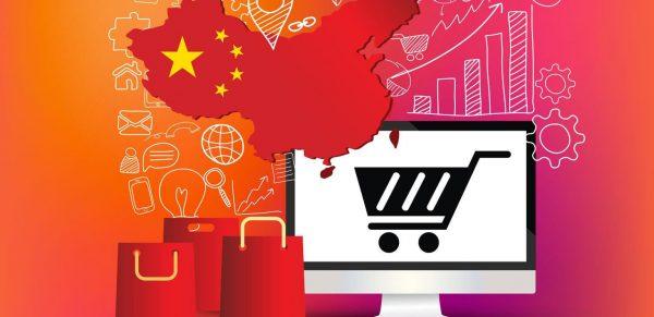 德勤关于中国欧洲奢侈品市场趋势最新调研:定价差距逐渐缩小,中国消费者支出回流