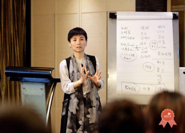 【橙湾课堂】哈佛商学院高材生、华住集团女CEO张敏:透视全球旅行住宿行业成长的奥秘