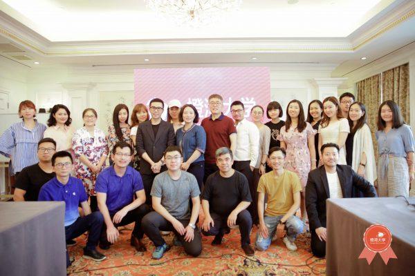 图文实录:橙湾大学一期第三轮课程圆满结束!(7月21-23日北京)