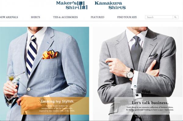 罗兰贝格为低迷的日本服装零售业开出药方