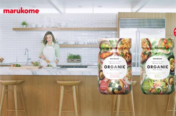 日本老牌味噌生产商 Marukome 携手超模米兰达可儿推出新品