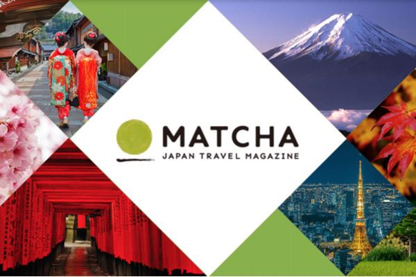 日本访日游客网络杂志 MATCHA 获 5000万日元融资,投资方包括 Hoshino Resorts