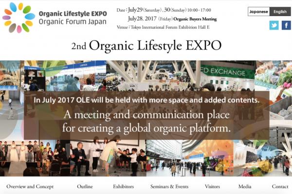 日本7月底举办第二届有机生活方式博览会,11个品类参展商提前剧透