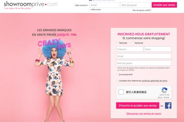 法国家居用品零售商 Conforama 收购法国第二大时尚电商 Showroomprivé 17%股权