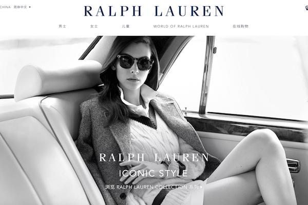 控制折扣力度、降低存货,Ralph Lauren 第一季度销售额持续下滑但好于预期