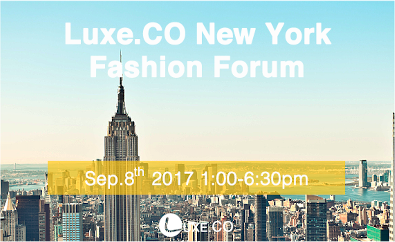 Luxe.Co New York Fashion Forum(Sep-8)