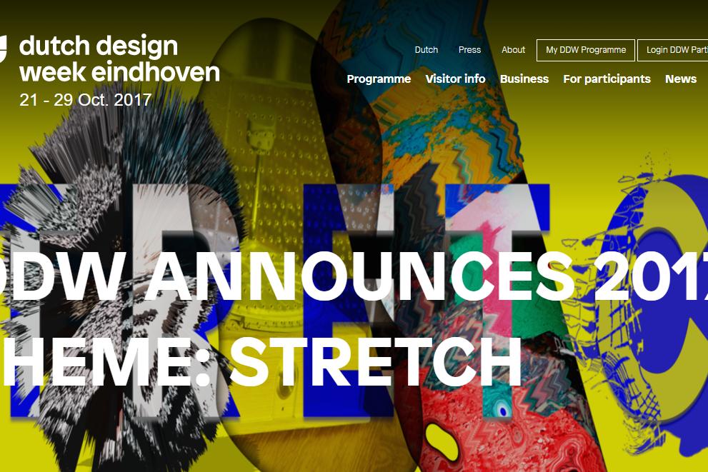 第十一届荷兰设计周全程亮点大盘点