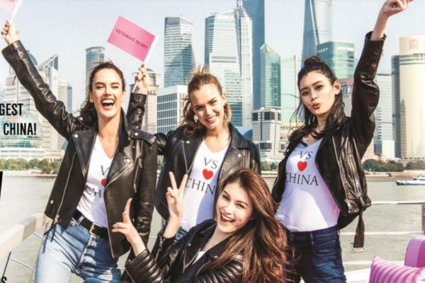 11月28日上海,维多利亚的秘密年度大秀将首次落户中国,具体细节曝光