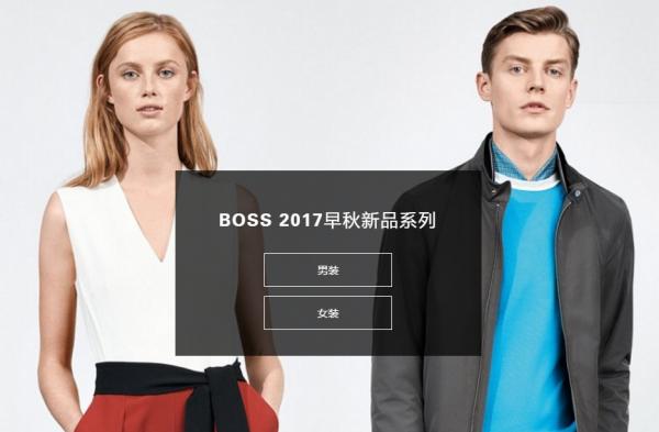 Hugo Boss 发布最新季报:美国两年来首次实现正增长,中国大陆销售继续两位数增长
