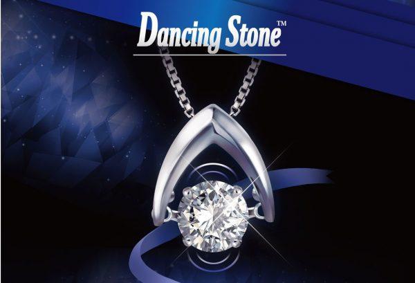 """靠""""跳舞的宝石""""成名,日本珠宝商 Crossfor 上市筹资 10亿日元"""