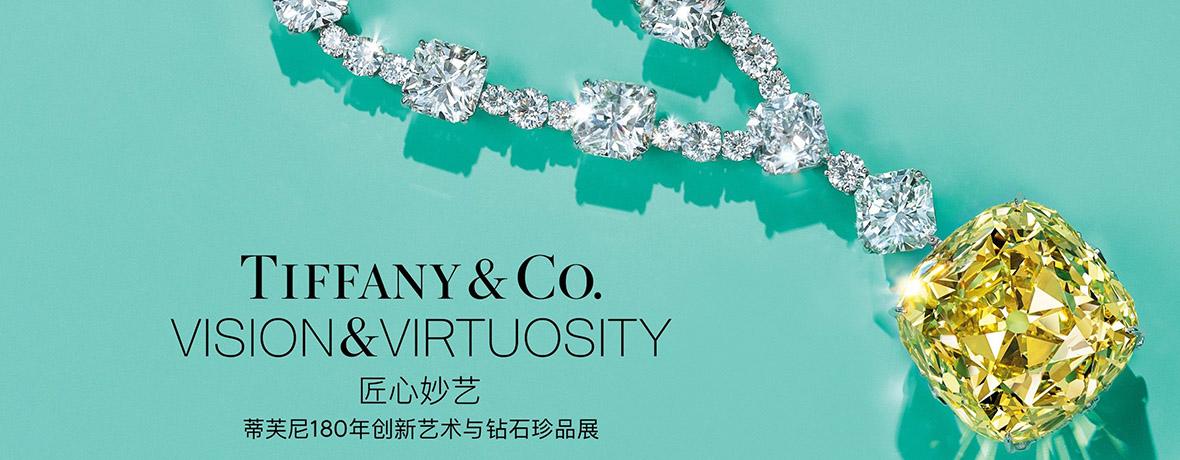 """深度   Tiffany首席执行官接受《华丽志》独家专访:如何与中国消费者展开一场""""文化对话"""""""