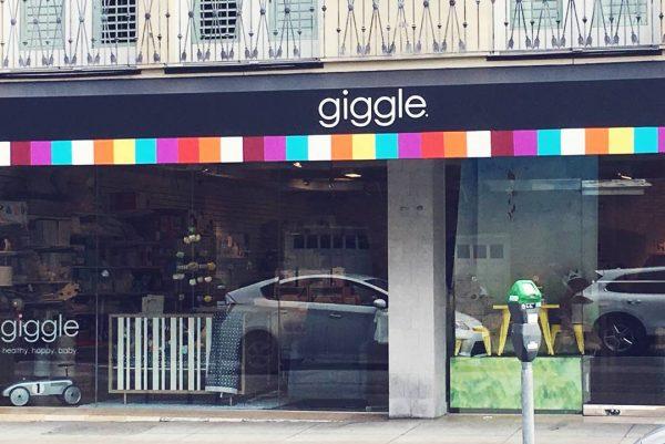 美国高端儿童用品零售连锁商giggle 破产清算,年内将关闭剩余 4家门店