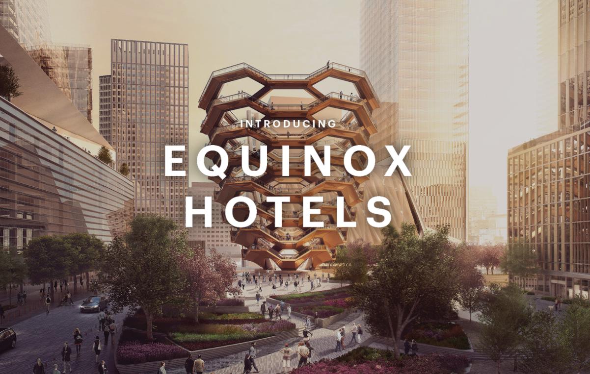 美国高端健身房品牌Equinox 旗下首家奢华酒店将于2019年落户纽约,详细规划披露