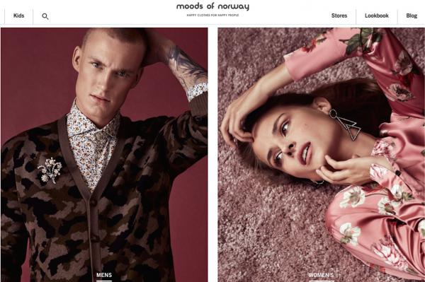 负债 3000万挪威克朗,挪威高端时装品牌 Moods of Norway 提交破产申请