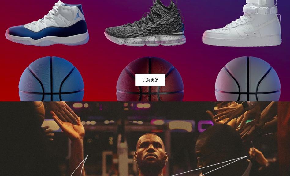 Nike 展望未来五年:2020年销售额达到500亿美元,数字渠道年均增长30%