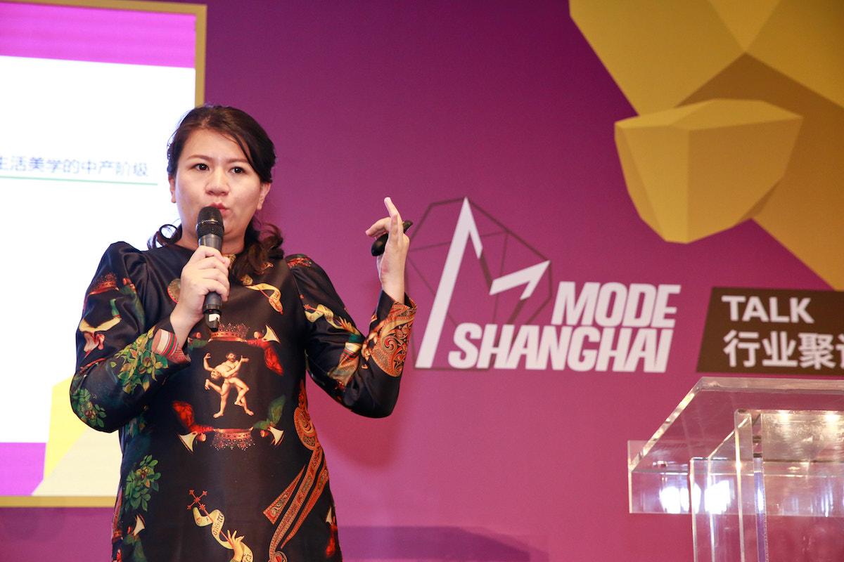 【华丽志 X 上海时装周 MODE Talks】中国新锐时尚设计品牌该如何适应新零售时代