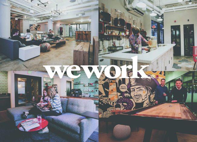 WeWork收购Lord&Taylor旗舰店背后:未来会有更多百货公司变成共享办公空间
