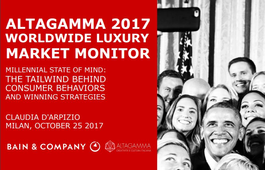 贝恩 Altagamma《2017年全球奢侈行业研究报告》:到2025年,线上渠道销售占比将增加到25%