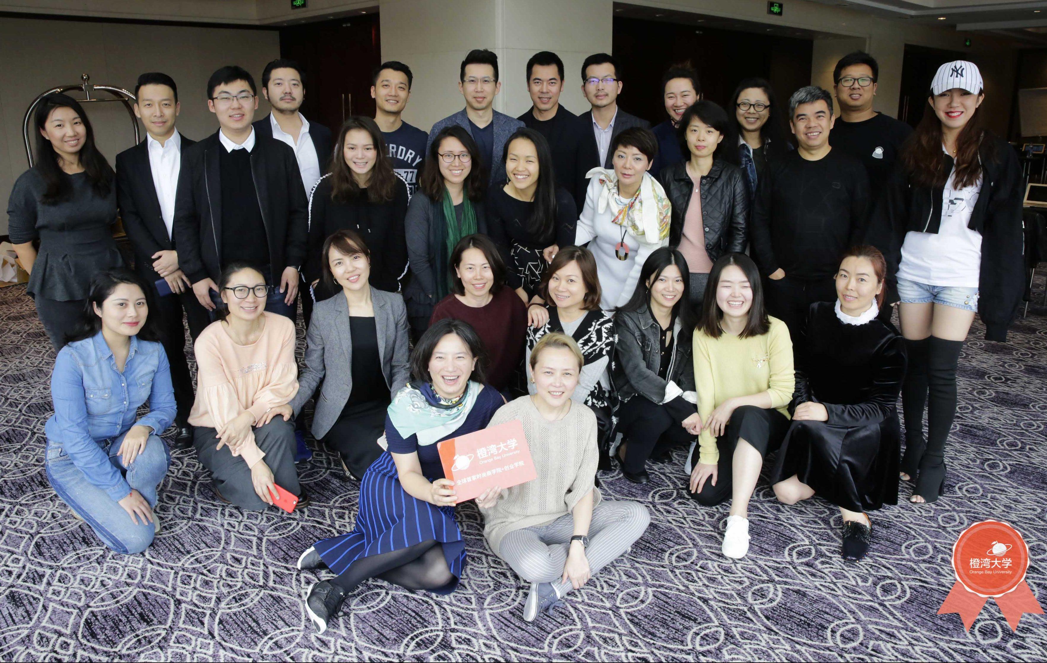 图文实录:橙湾大学新一轮课程圆满完成!(10月20-22日,上海)