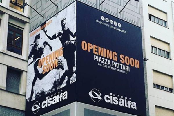 意大利运动服饰零售商 Cisalfa Sport 被创始人回购后成功实现扭亏为盈,计划三年内上市