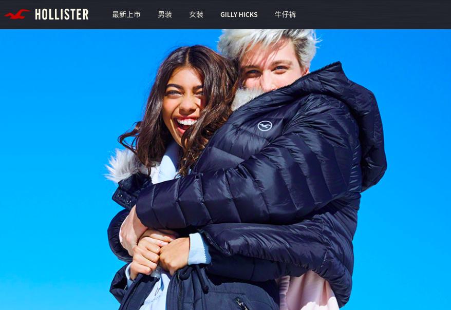 副线品牌Hollister销售增长10%超过主线品牌,推动Abercrombie&Fitch最新季报超出预期,股价大涨24%