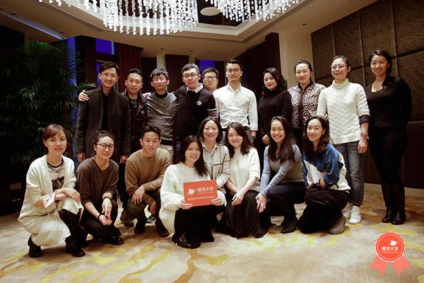 图文实录:橙湾大学新一轮课程圆满完成!(11月17-19日,北京)