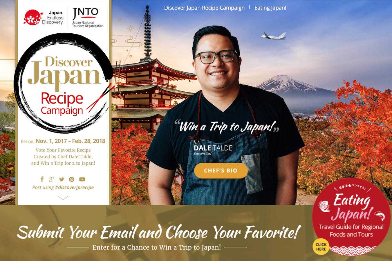 日本国家旅游局聘请纽约大厨任形象大使,努力吸引美国等海外游客