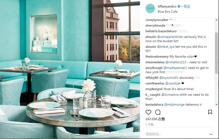 """""""蒂凡尼的早餐""""走进现实,Tiffany首次涉足餐饮,开设咖啡店:Blue Box Cafe"""