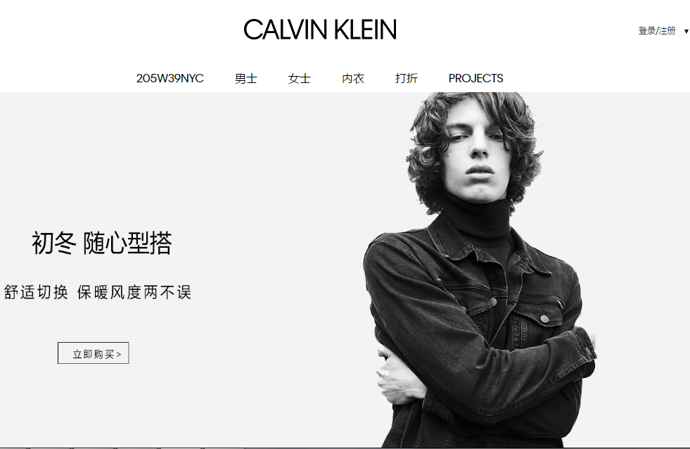 """促成Calvin Klein第一笔品牌授权业务的""""关键先生"""" Lee Mellis离世,享年95岁"""