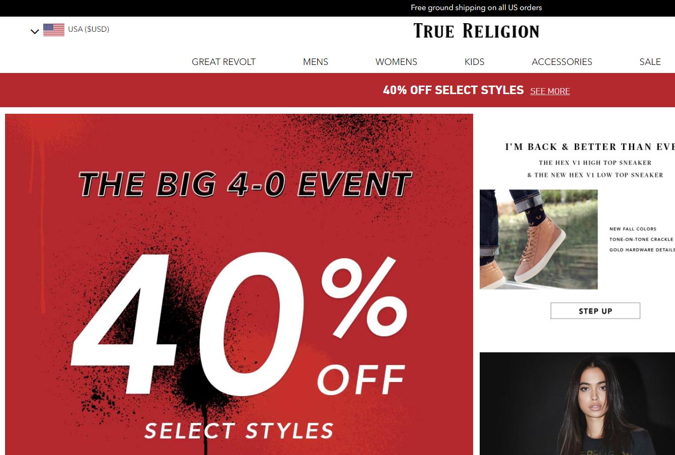 美国高端牛仔品牌 True Religion 脱离破产保护,债务大幅减少
