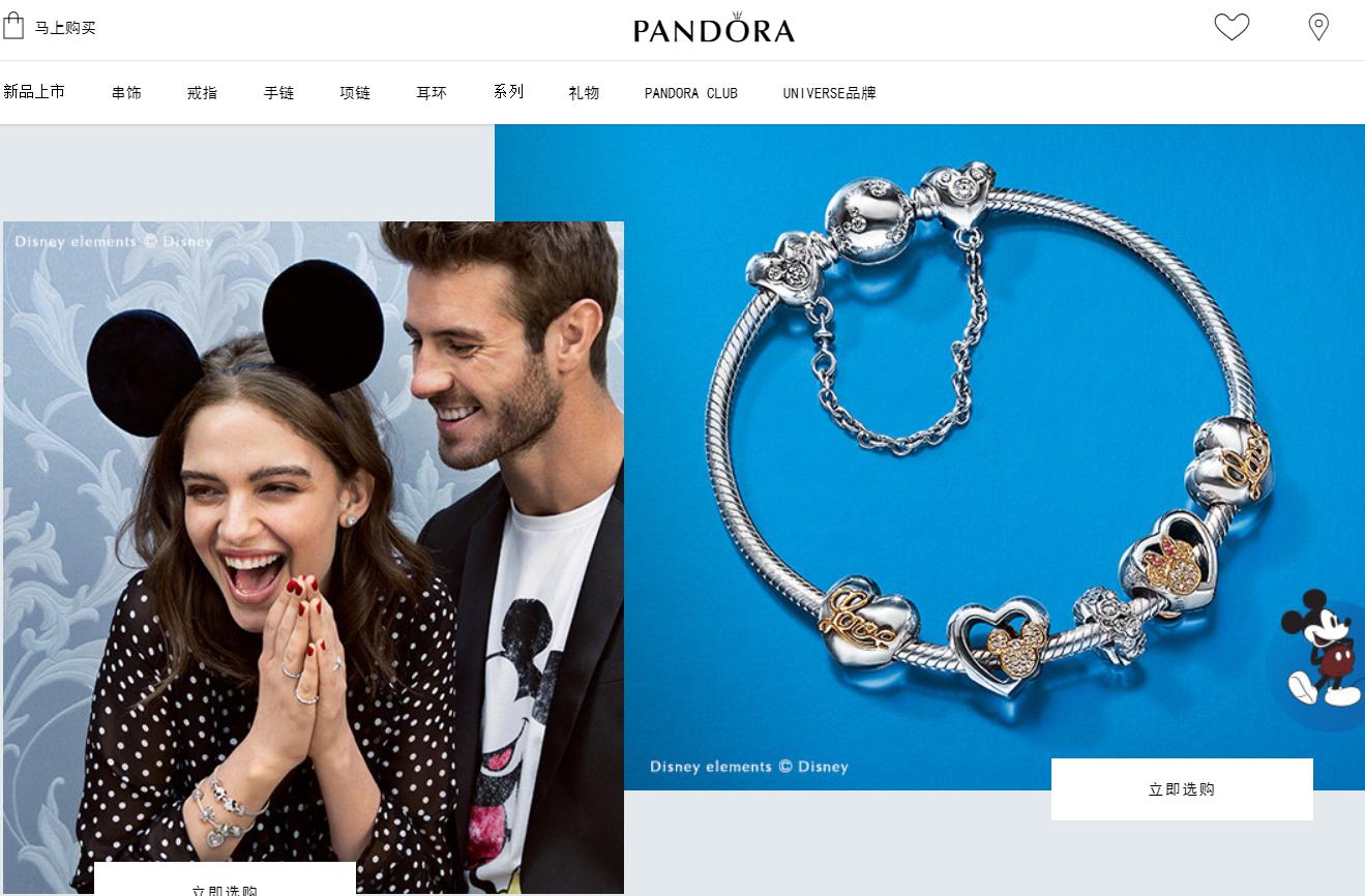 丹麦珠宝品牌 Pandora 第三季度销售额同比增长13%,中国市场增速高达62%