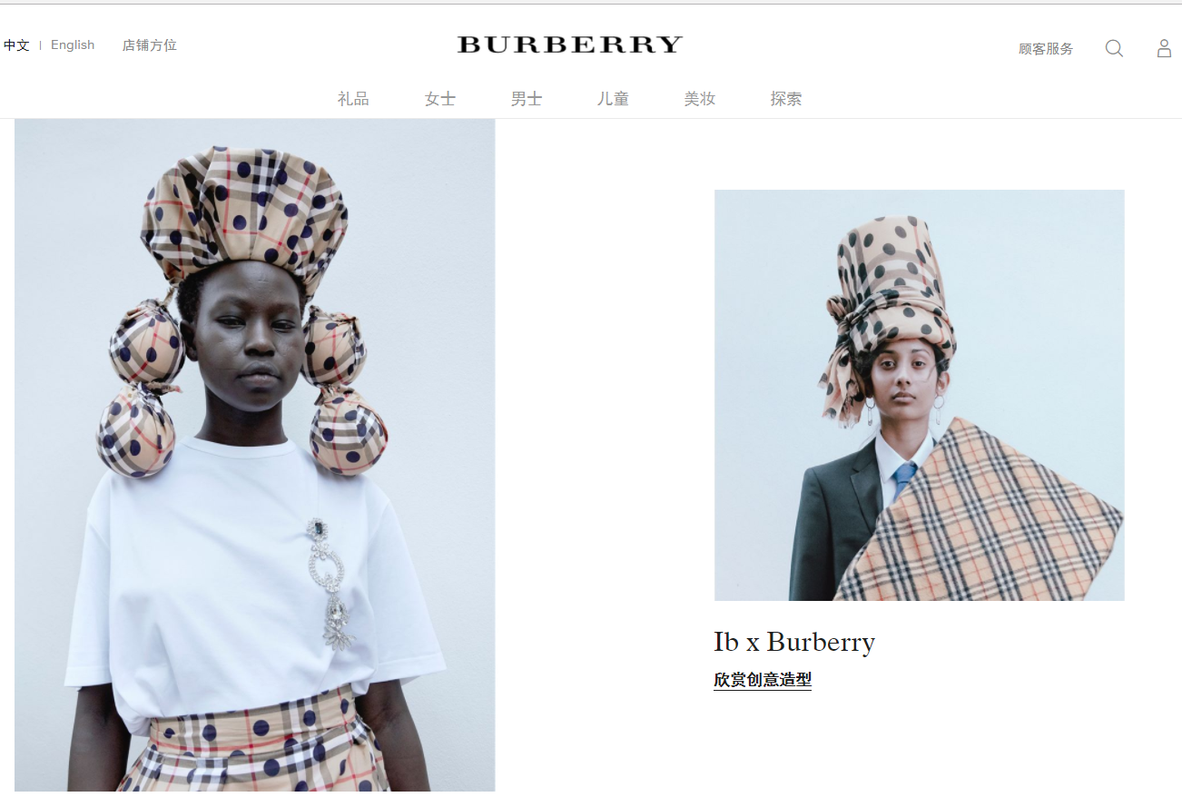 Burberry上半财年销售同比增长9%,新任CEO高举新政大旗:努力强化品牌的奢侈品定位