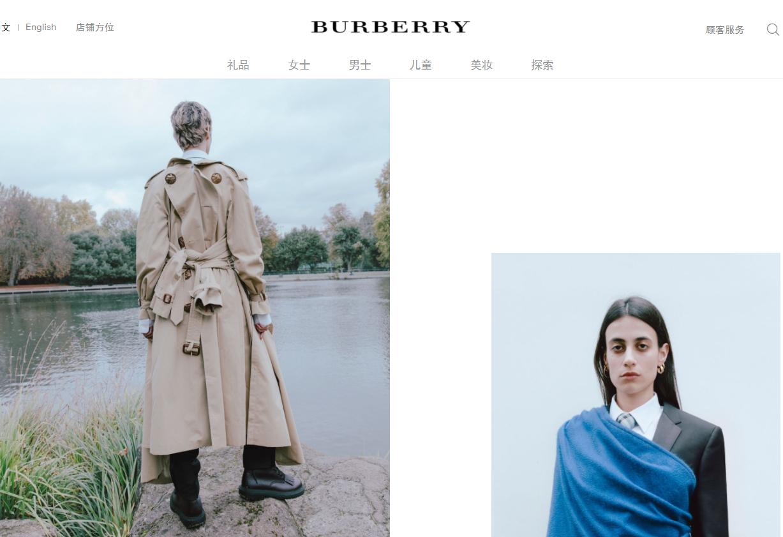 股价大跌之际,获关键投资人增持力挺,Burberry最新五年计划是否真能帮助品牌取得突破