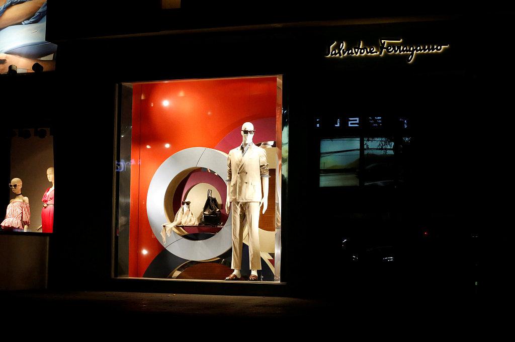 Salvatore Ferragamo 公布前9个月数据:中国零售渠道销售额增速达到创纪录的8.1%