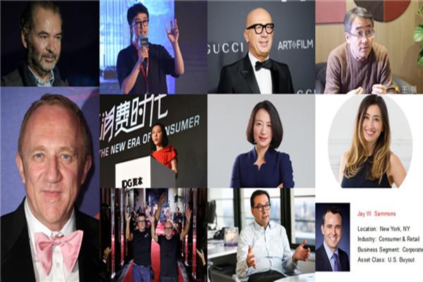 2017年,来自全球时尚产业创始人、CEO和投资人的这11条金句值得牢记!《华丽志》年终盘点