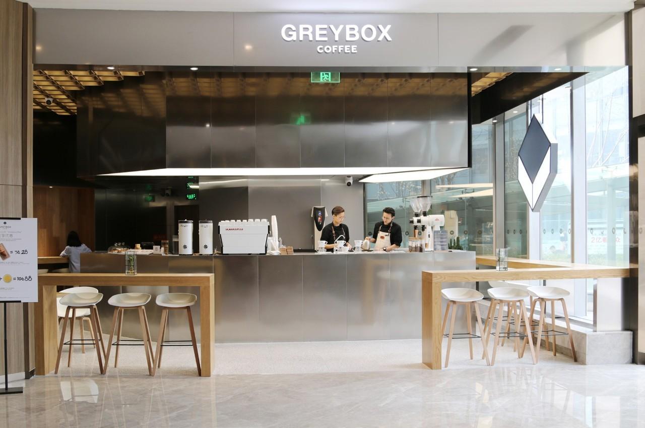 《华丽志》独家首发:中国精品咖啡品牌GREYBOX COFFEE获一亿人民币融资,估值上亿美元