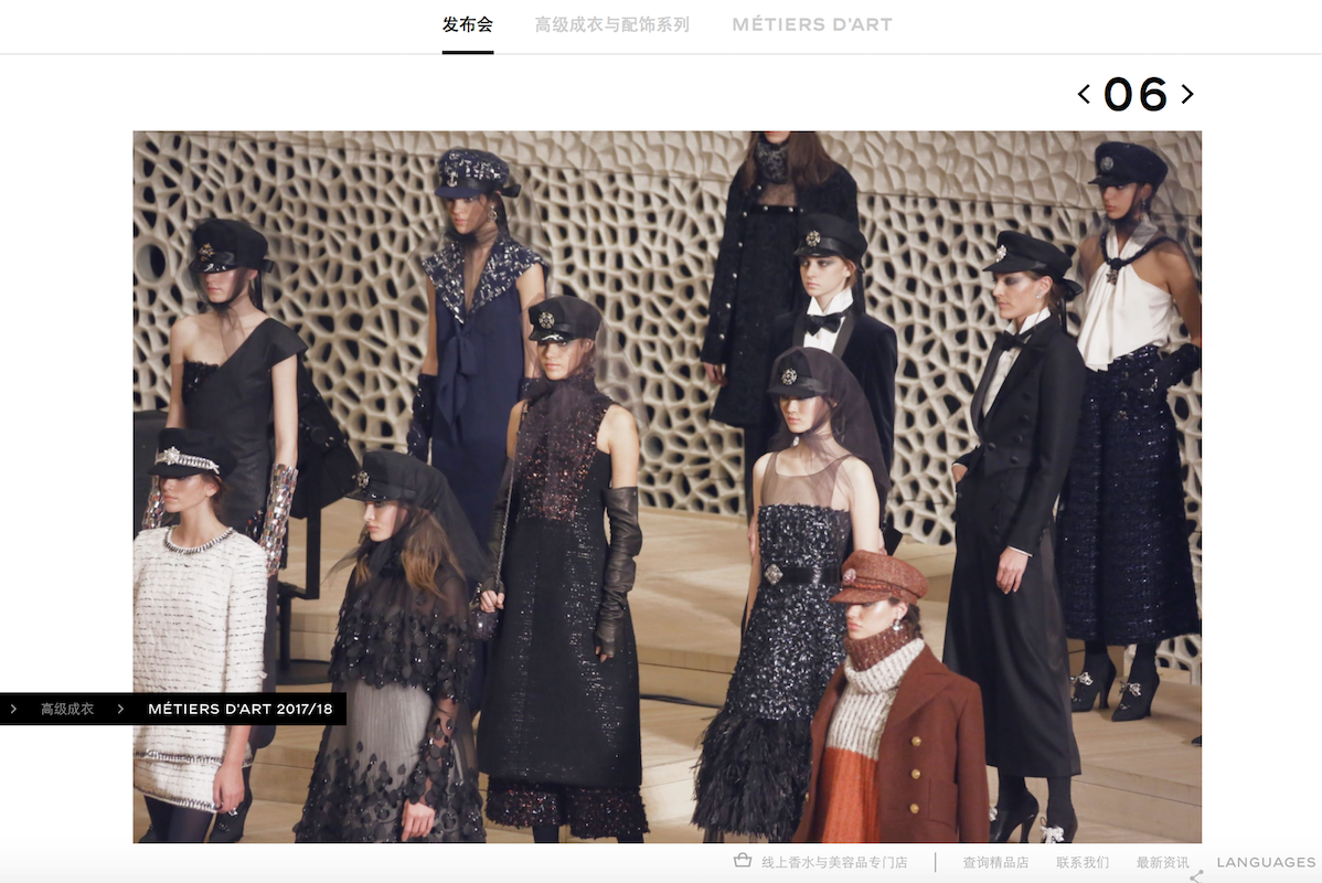六十年后 Karl Lagerfeld 重返故乡汉堡,奉上Chanel 2017/18 秋冬高级定制工坊系列大秀