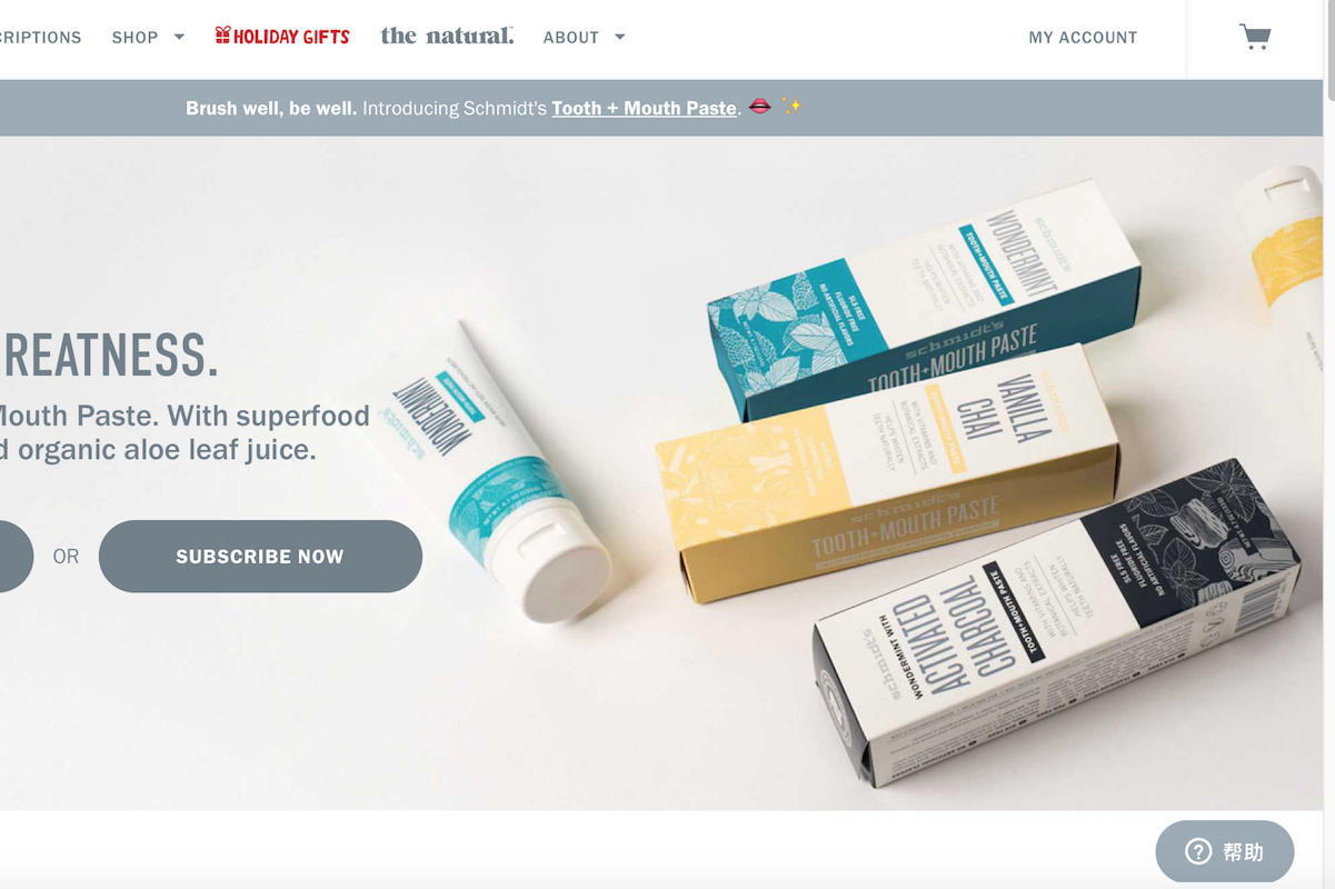 联合利华收购美国天然香体剂品牌 Schmidt's Naturals,进一步丰富旗下产品组合