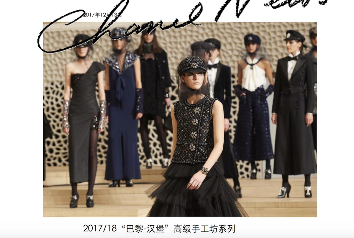 Chanel 将在巴黎为旗下高级手工坊开辟全新整合空间