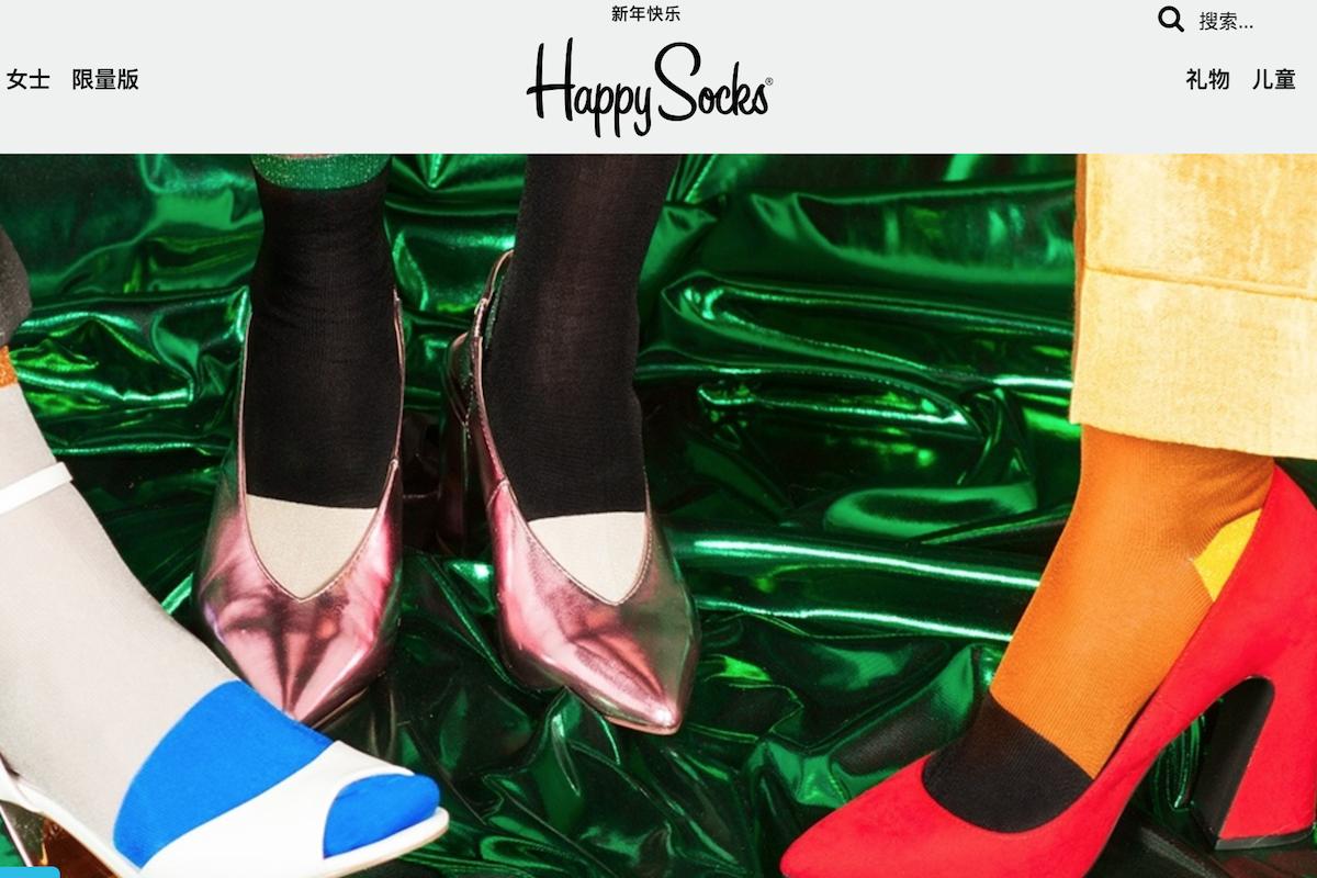 专卖彩色袜子,瑞典品牌 Happy Socks是如何做成年销售一亿欧元的大生意的?
