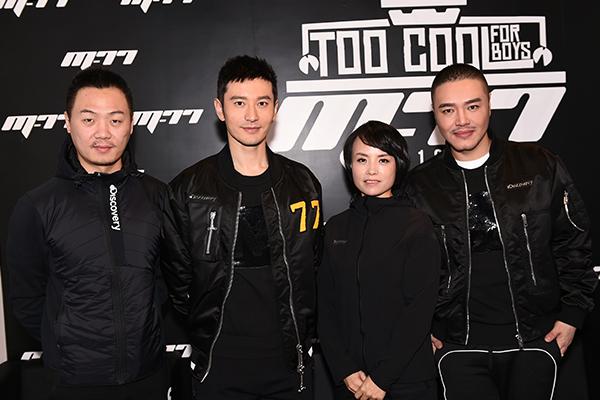 黄晓明联手设计师张帅创立男装品牌M-77,两位创始人接受《华丽志》独家专访吐露心声