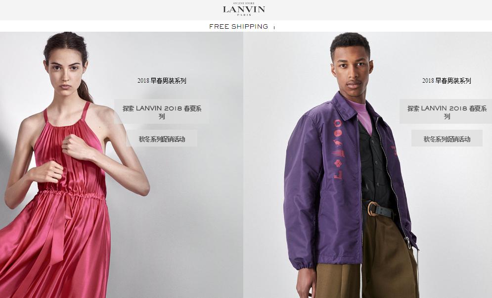 Lanvin 公司发表声明称:公司有困难,但没有外界传言的那么糟!