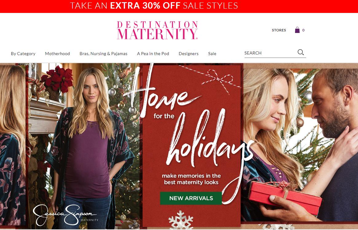 全球最大的孕妇服装零售商Destination Maternity 最新季报:总销售额下滑,但电商增幅高达54%