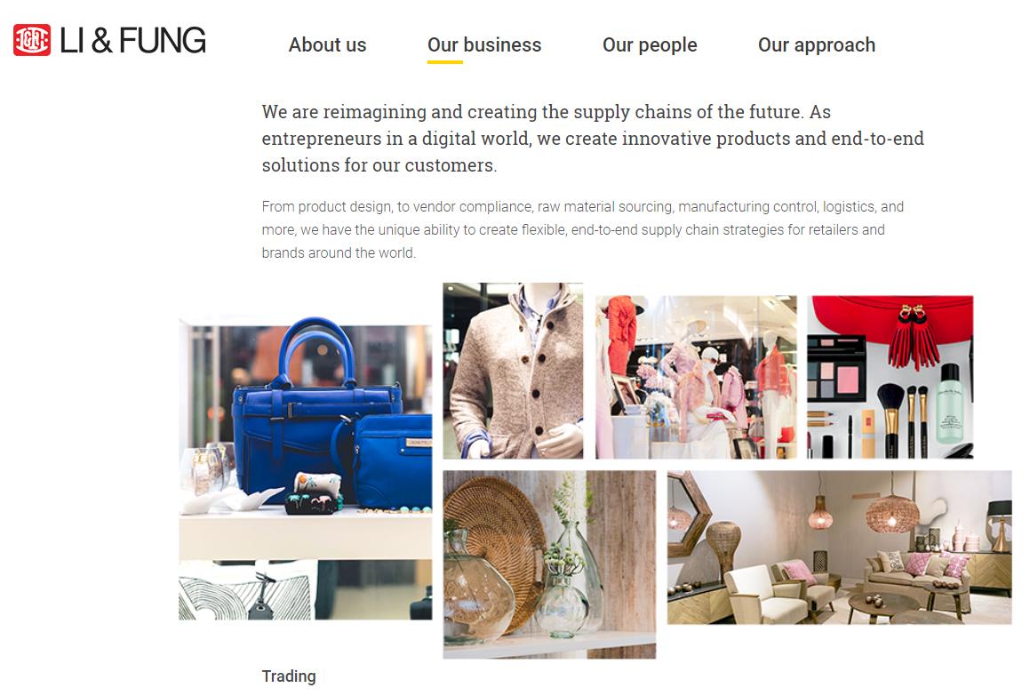 继续落实业务精简战略,香港利丰集团11亿美元出售家具、毛衣与美容产品业务