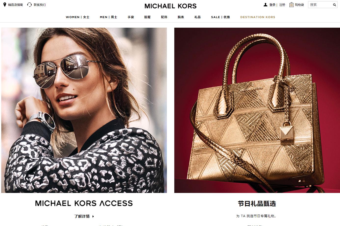 继 Gucci 和时尚集团 VF 之后,Michael Kors和Jimmy Choo 也宣布将不再使用动物皮草