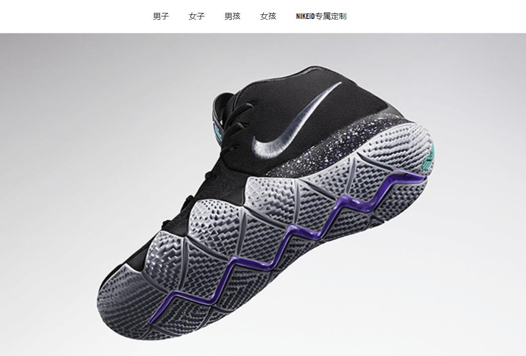 Nike最新季报表现优于预期:大中华销售增长16%,北美地区依旧低迷