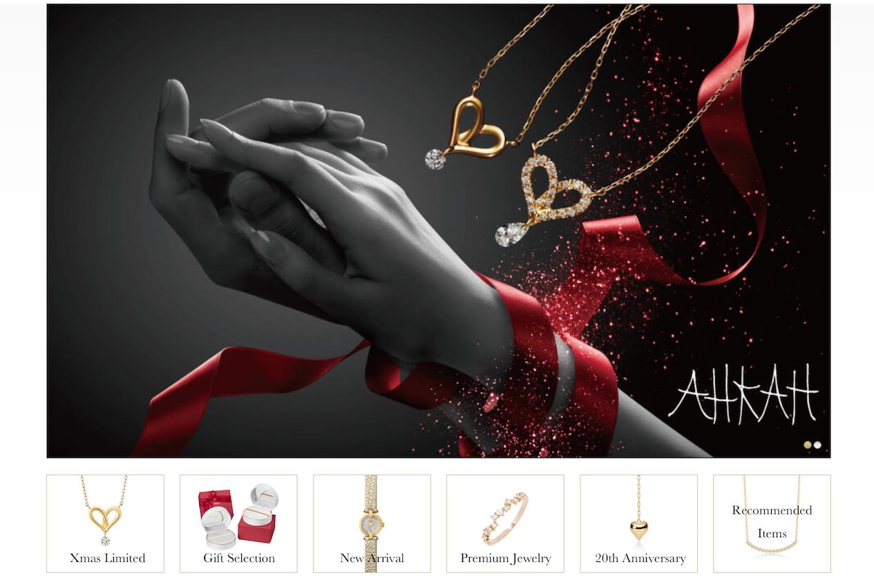 日本高端珠宝品牌 TASAKI 收购珠宝品牌 AHKAH 所有股权