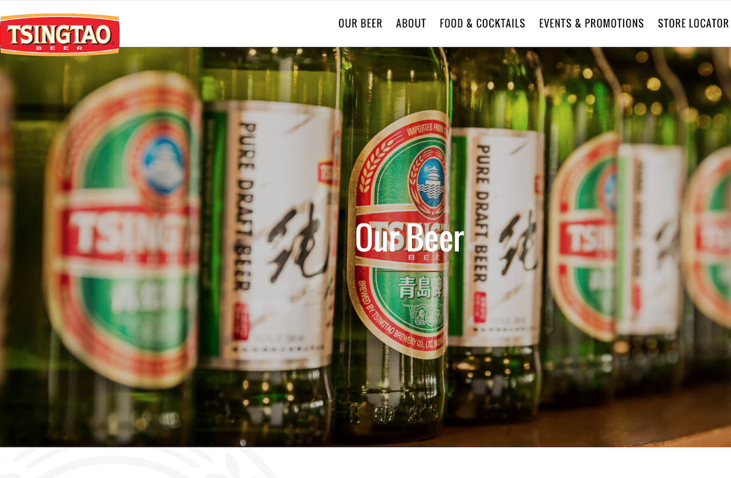 复星国际66亿港币从日本朝日集团手中收购青岛啤酒17.99%股权,跃居第二大股东
